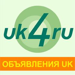 [Image: uk4ru_square_freeads.jpg]
